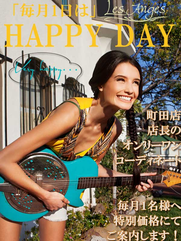 町田2015happy-day-pop.psd表